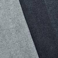 *3 YD PC--Darkest Navy Cotton Japanese Selvedge Denim