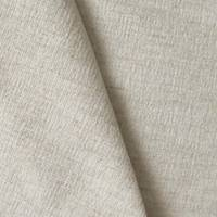 *1 1/8 YD PC--Mist Taupe Beige Textured Chenille Home Decorating Fabric
