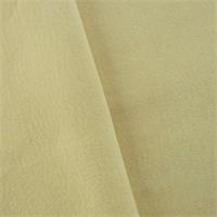 *1 3/4 YD PC--Cream Ivory P Kaufmann Ripple Velvet Home Decorating Fabric