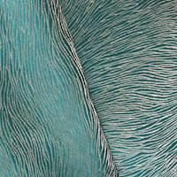 *2 YD PC--Deep Green/Gold Imprint Jacquard Decor Fabric