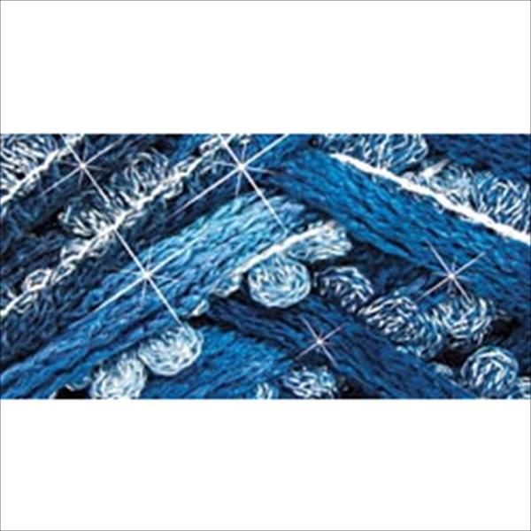 Fabulous Fringe Yarn-Bushels Of Blue
