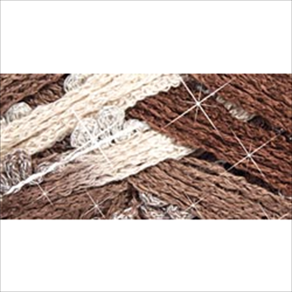 Fabulous Fringe Yarn-Bunches Of Browns